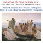 ott_2016_teatro-escienza_ii-parte01